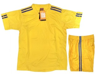 Форма футбольная 0490 (желтая)