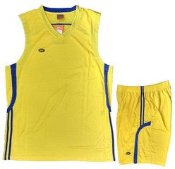 Форма баскетбольная 0507 (жёлтая)