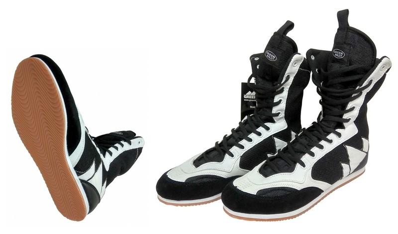 Обувь для бокса Green Hill 5056 (чёрные)