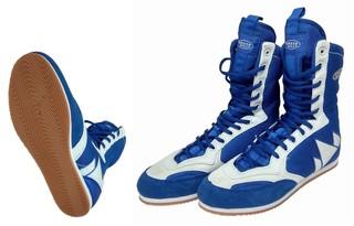 Обувь для бокса Green Hill 5056 (синие)