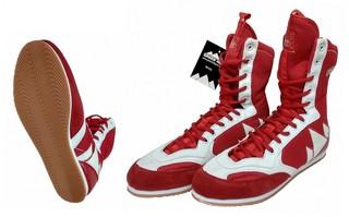 Обувь для бокса Green Hill 5056 (красные)