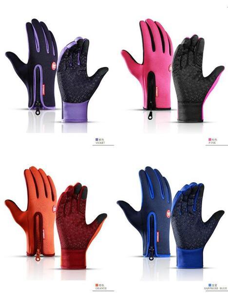 Перчатки для скандинавской ходьбы B-FOREST