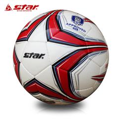 Мяч футбольный Star SB 345 G