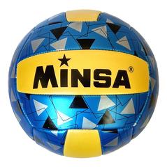 Мяч волейбольный Minsa арт. 5-9062 (blue)