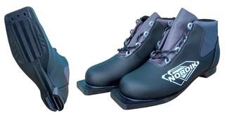 Ботинки лыжные Nordik (чёрные)