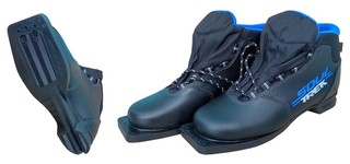 Ботинки лыжные Trek Soul (чёрно-синие)