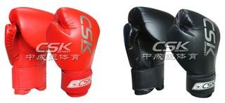 Перчатки для бокса CSK GX 9109