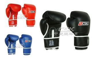 Перчатки для бокса CSK GX 9138
