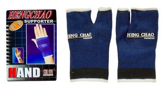 Суппорт запястья Hengchao №2299 (синий)