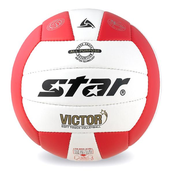 Мяч волейбольный STAR CB665-23 Victor