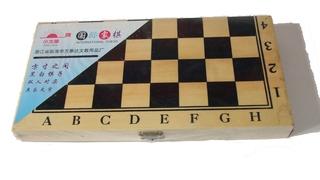 Шахматы деревянные (250*250)