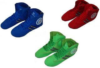 Обувь для самбо Crouse EY-1010