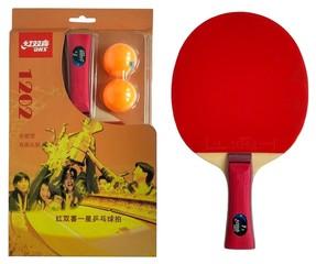 Ракетка для настольного тенниса Double Happiness 1202