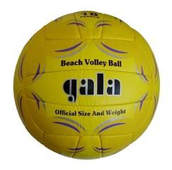 Мяч волейбольный Gala (yellow)