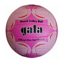 Мяч волейбольный Gala (pink)