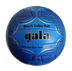 Мяч волейбольный Gala (blue)