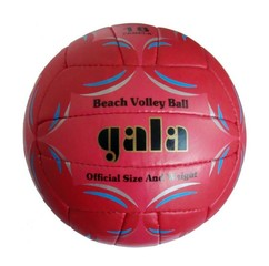 Мяч волейбольный Gala (red)