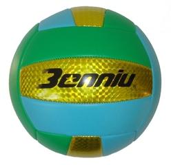 Мяч волейбольный Benniu 280