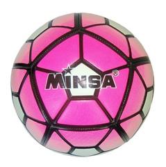Мяч футбольный Minsa 9041 (pink)