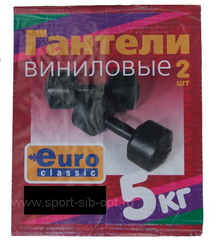 Гантели ЕвроКлассик (2*5 кг)