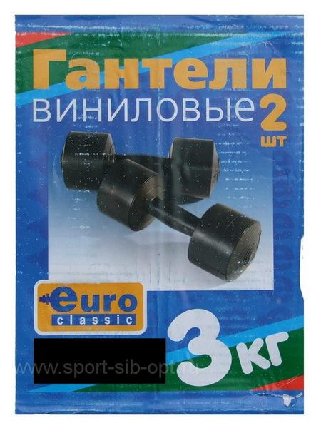 Гантели ЕвроКлассик (2*3 кг)