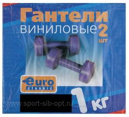 Гантели ЕвроКлассик (2*1 кг)