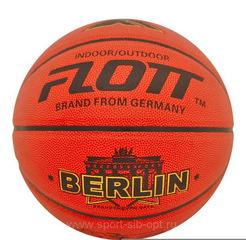 Мяч баскетбольный FLOTT FBA-0001