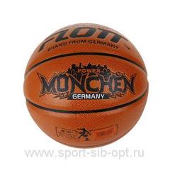 Мяч баскетбольный FLOTT FBA-0005