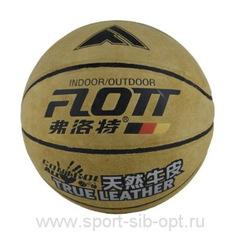 Мяч баскетбольный FLOTT FBA-0009