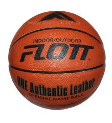 Мяч баскетбольный FLOTT FBA-0010