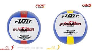 Мяч волейбольный FLOTT FVO-0223