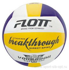 Мяч волейбольный FLOTT FVO-0202