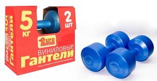 Гантель виниловая ЕвроКлассик 5 кг