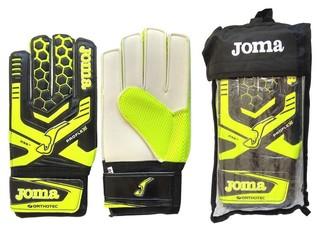 Перчатки вратаря Joma (зелёные)