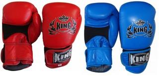 Перчатки для бокса King PD-481
