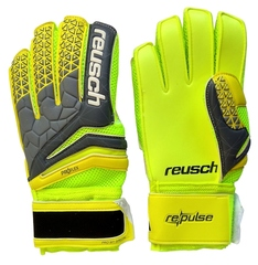 Перчатки вратаря Reusch 2 (зелёные)