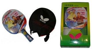 Ракетка для настольного тенниса Butterfly TBC 201/202