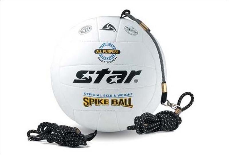 Мяч волейбольный Star VB365